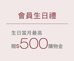 1-2月官網形象-圈粉禮4-4