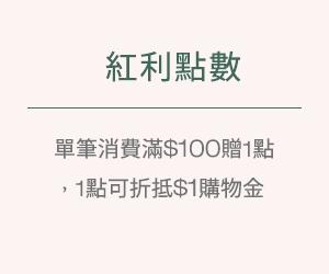 3-4月官網形象會員禮-1