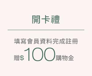 3-4月官網形象會員禮-2