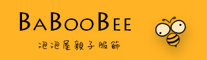 BabooBee 泡泡屋