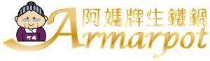 阿媽牌生鐵鍋 logo