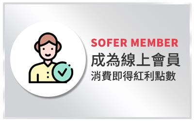 會員加入-3
