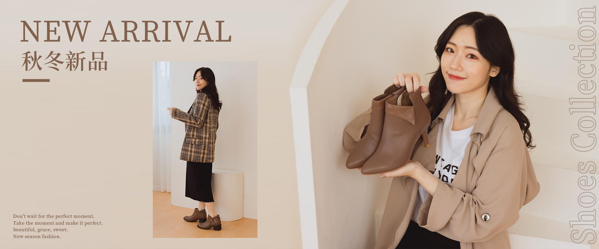 女鞋品牌秋冬新品推薦