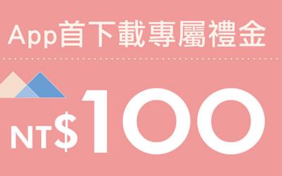 折價券 banner-1