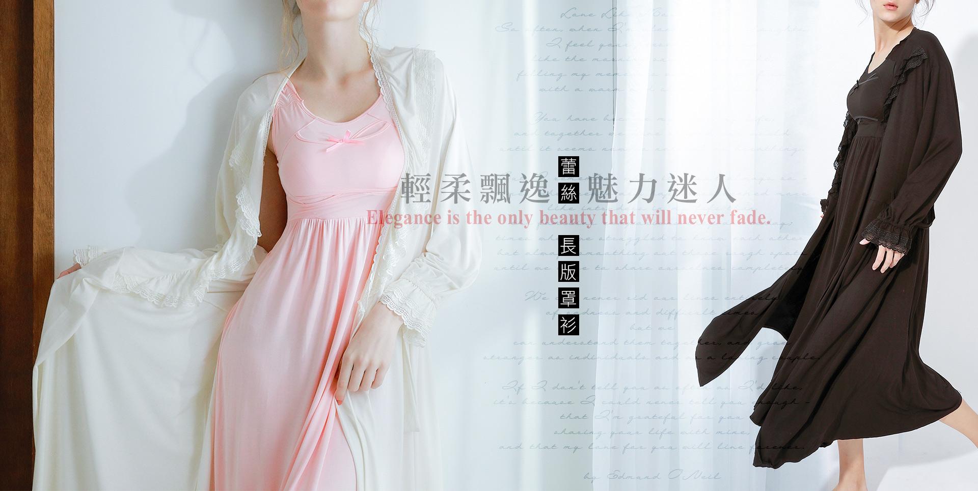 On Street,罩衫,居家服,洋裝,莫代爾,親膚舒適