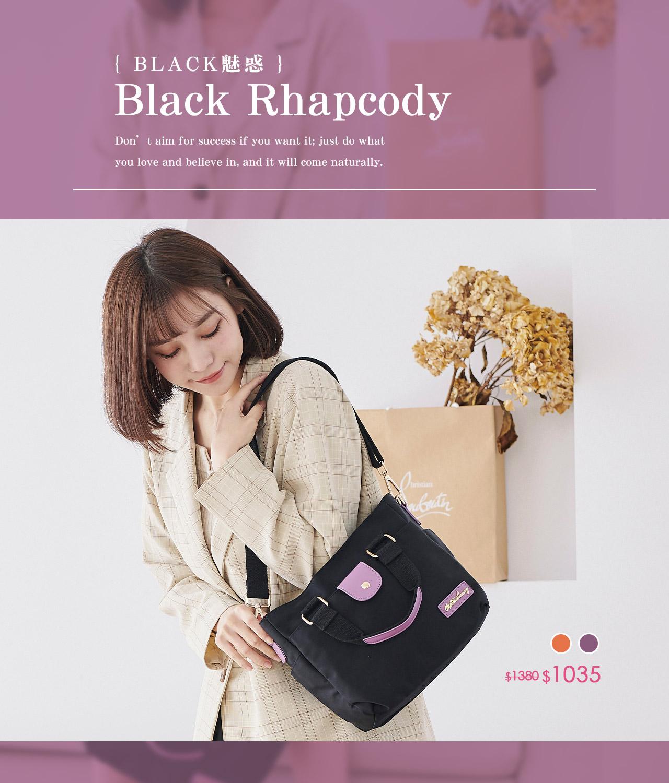 商品介紹-BLACK魅惑-1