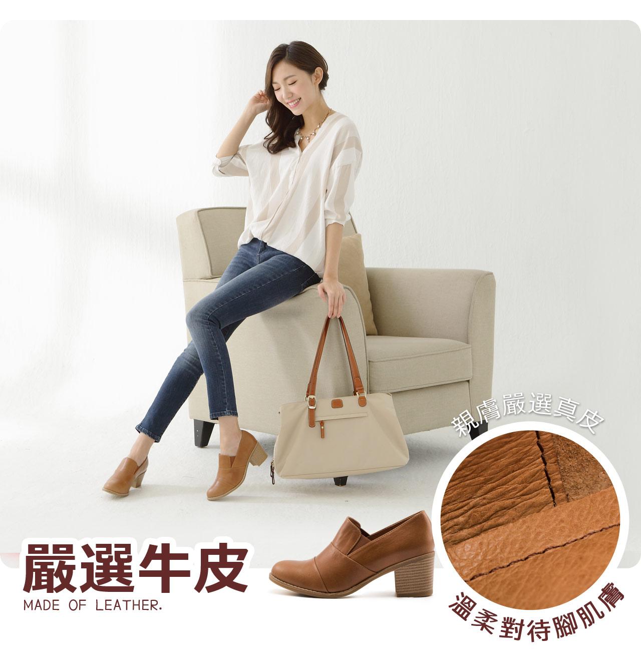 靴輪播-1