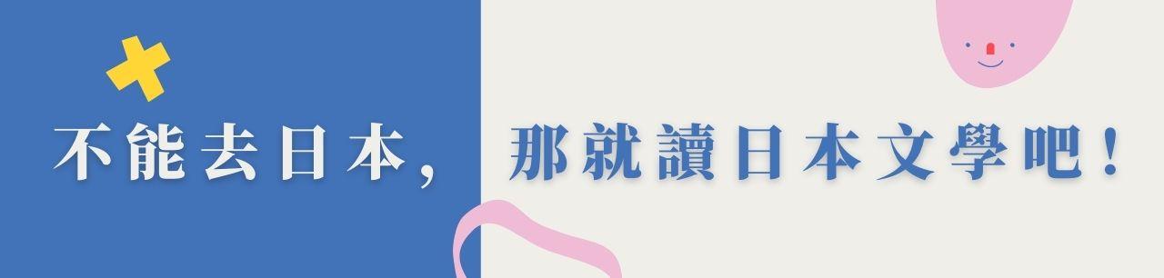 主題書展Banner橫-1