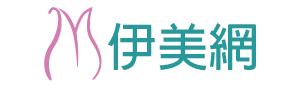 IMED伊美網:綠的保養品專賣