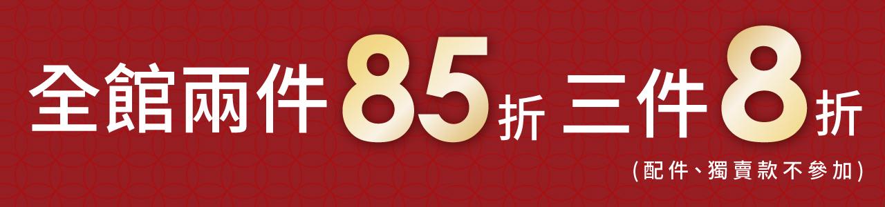 【行促】-0218-1
