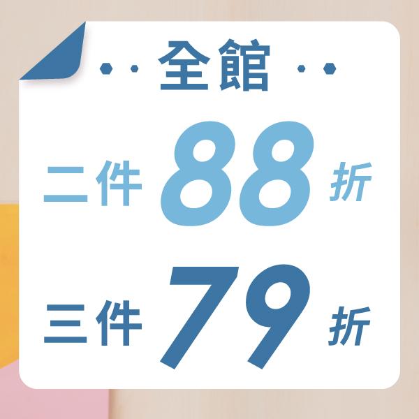 【行促+折價券】0407-1
