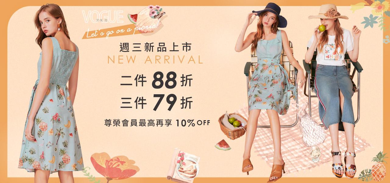 【週三新品】-BN-0421-1