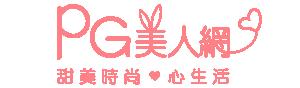 PG美人網-91mai