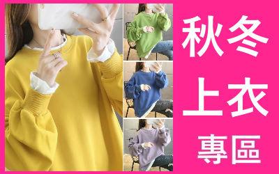 ♥【典雅~時尚~美麗女人】 ♥-2