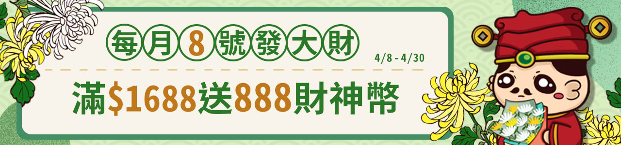 C-招募BN>發大財-1