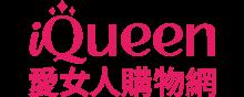 iQueen愛女人購物網 logo