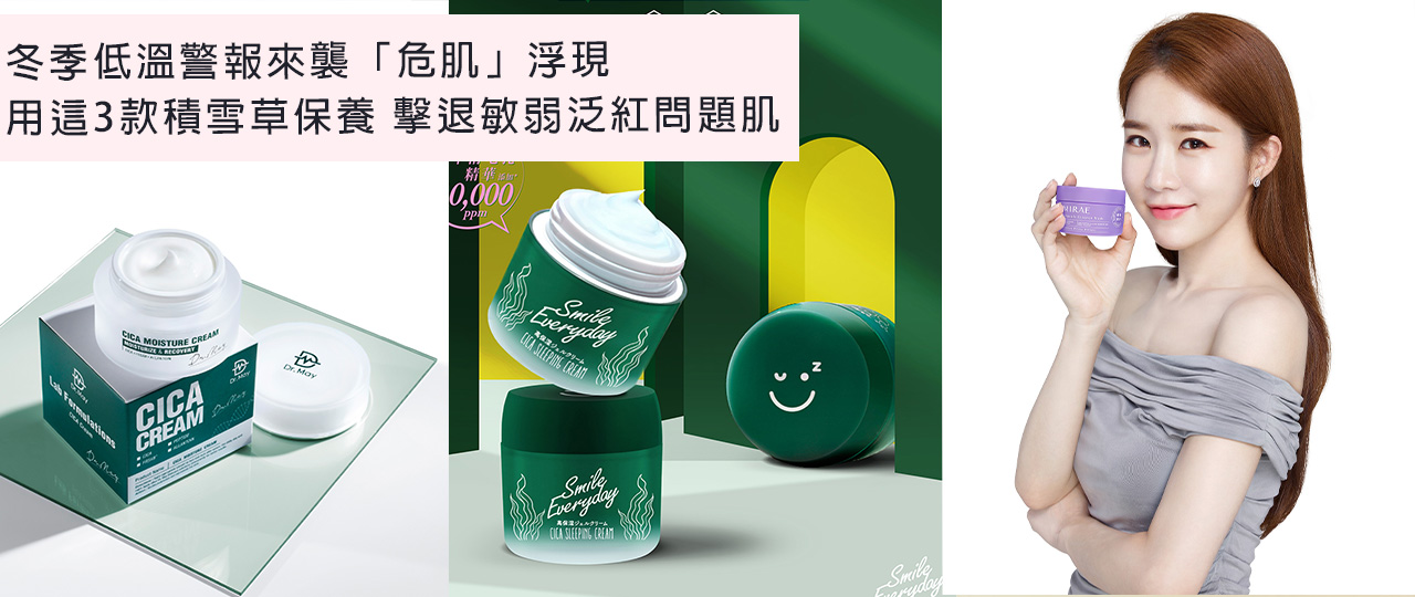 banner輪播-1