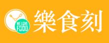 樂食刻 logo