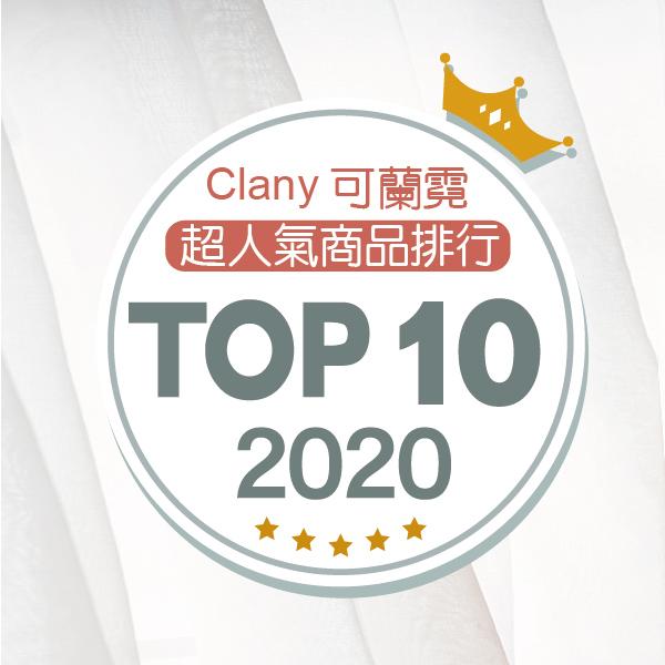 TOP10 香奈兒-2